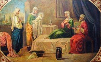 Різдво святого Іоана Хрестителя