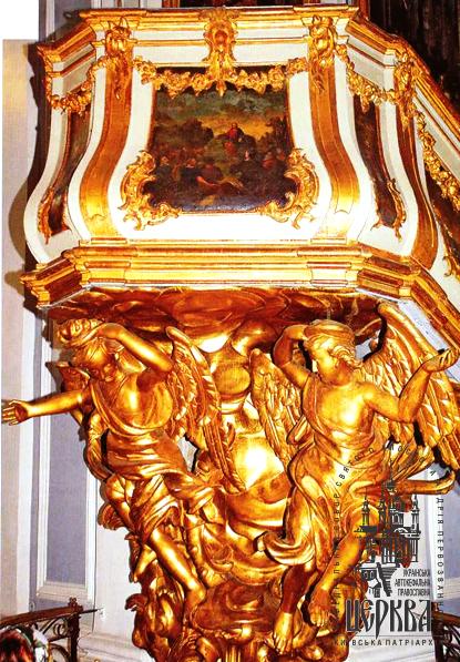 ліпнина андріївська церква